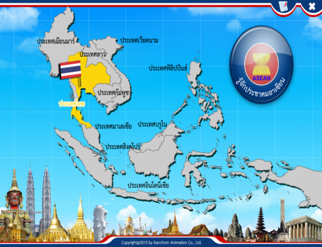 ASEAN-elementaryeducation14